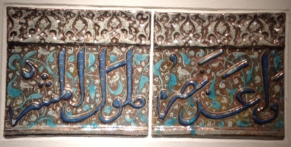 Persian tiles, Kashan, beginning of the 14th century, Gulbenkian Museum