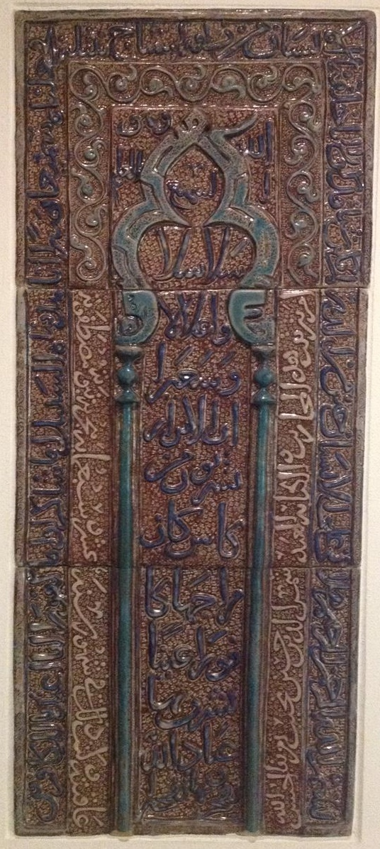 Persian mihrab, Kashan, beginning of the 14th century, Gulbenkian Museum