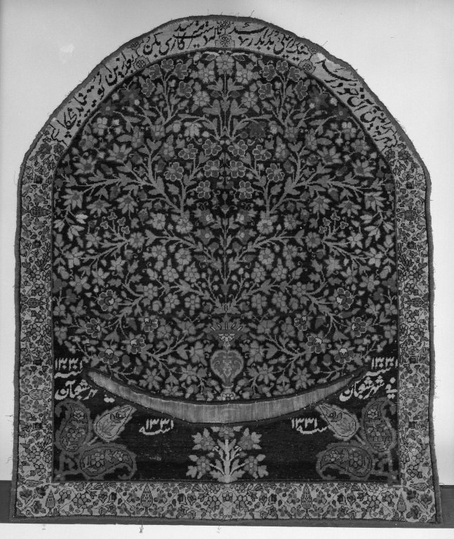 Persian saddle rug