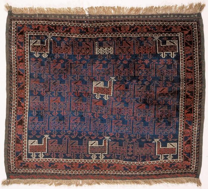 Baluch Khorjin Bird Bag