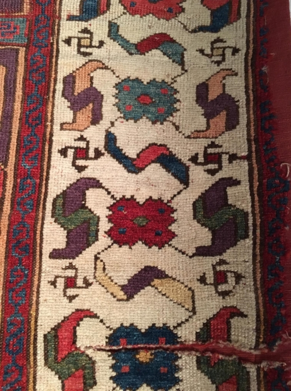 Central Anatolian rug, Sotheby's London: Nov 7, 2017 Rugs and Carpets including pieces from the Christopher Alexander Collection