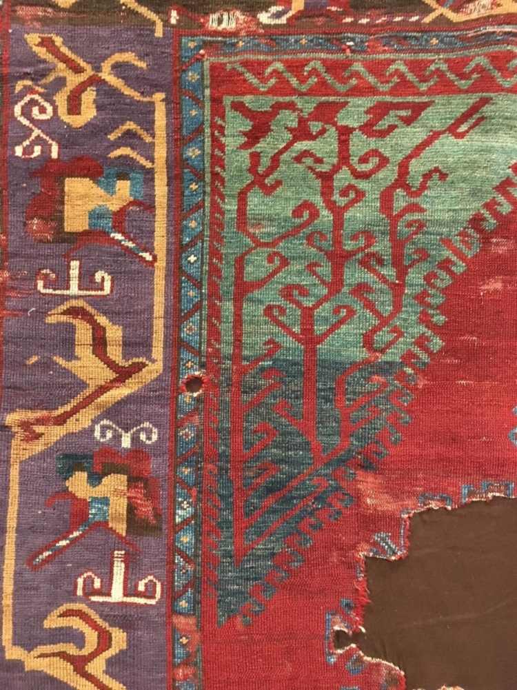 Karapinar rug fragment, Sotheby's London: Nov 7, 2017 Rugs and Carpets including pieces from the Christopher Alexander Collection