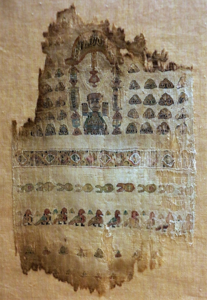 Early Islamic silk textile fragment