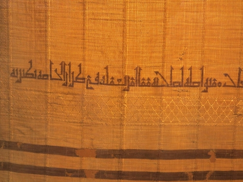 10th century Reed Mat from Tiberias, Benaki Museum of Islamic Art, Athens