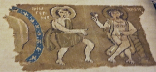 late antique tapestry weave fragment with Greek inscriptions, Egypt or Near East, Benaki Museum, Athens