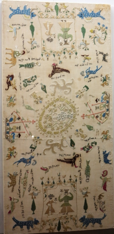 embroidered towel,probably Ioannina, 18th century, Benaki Museum