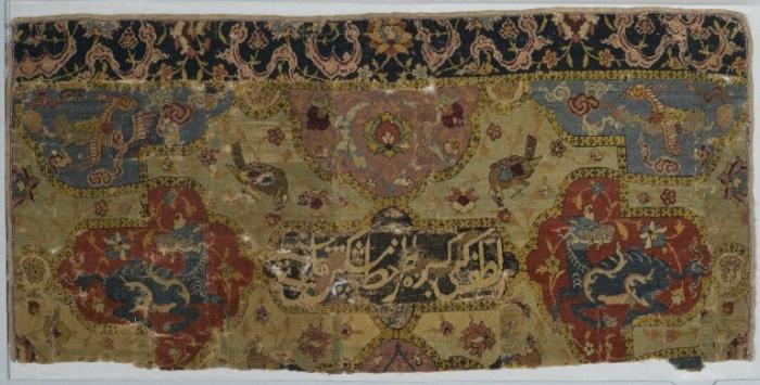 Angel Carpet fragment