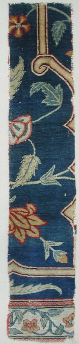 Mughal Carpet fragment