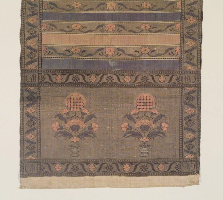 Safavid style sash textile
