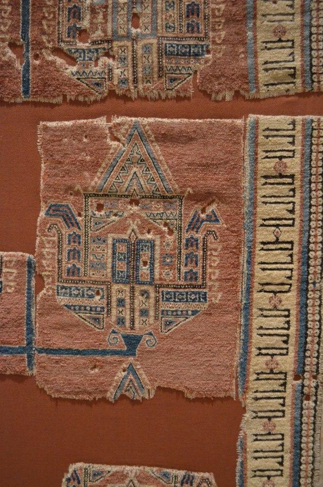 Spanish ' Synagogue ' Carpet