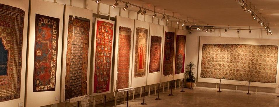 Konya Museum of Ethnography