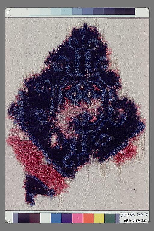 Fostat Carpet Fragment