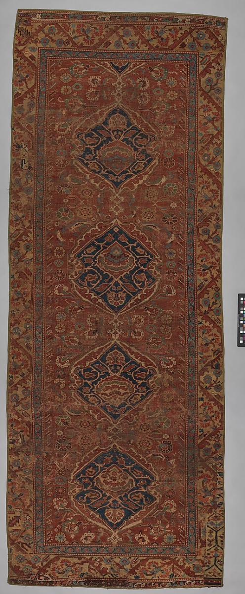 Kula Carpet