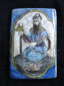 Islamic Art Rugrabbit Com