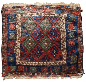 rugrabbit | antique rugs and carpets | asian art | tribal art Antique Rugs