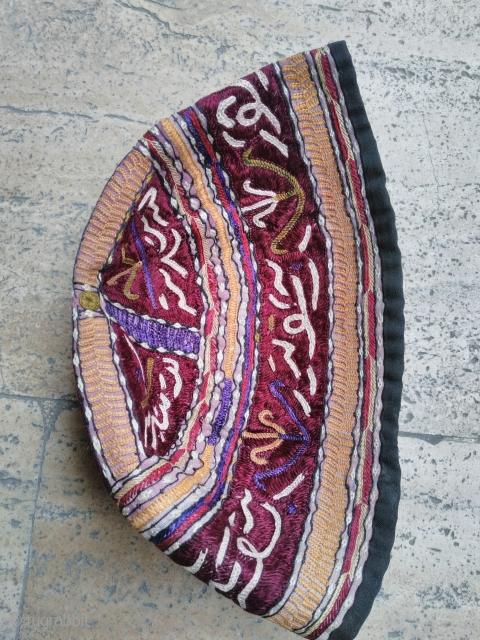 Turkmen Kümbet child hat Silk embroidery mint condition