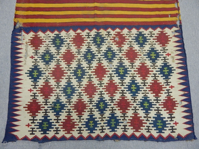 Antique Shahsavan Kilim