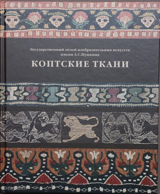 Lechitskaia O. Koptskie tkani. [Coptic Textiles]. Moscow, The Pushkin State Museum of Fine Art, 2010, 1st ed., 4to (27 x 22cm), 415 pp., colour illus. throughout, boards. In Russian.