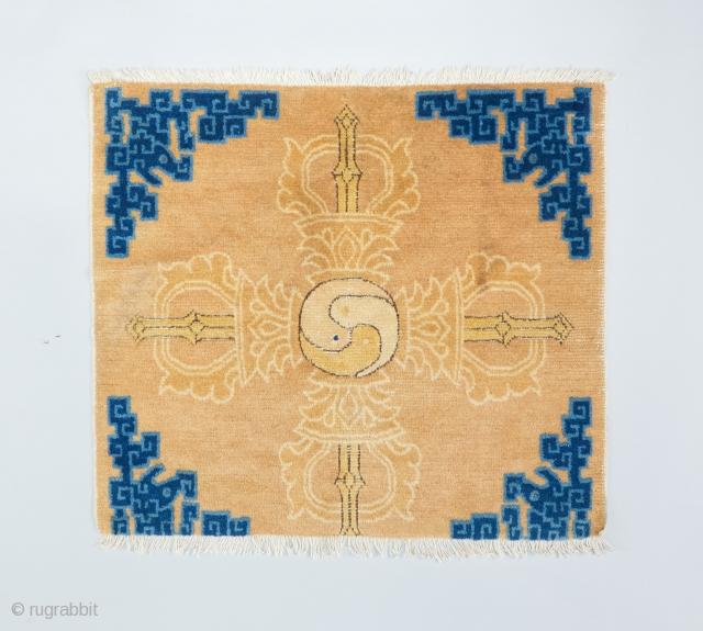 Super cool Ningxia mat.   Visit our website at www.bbolour.com for more rare woven art