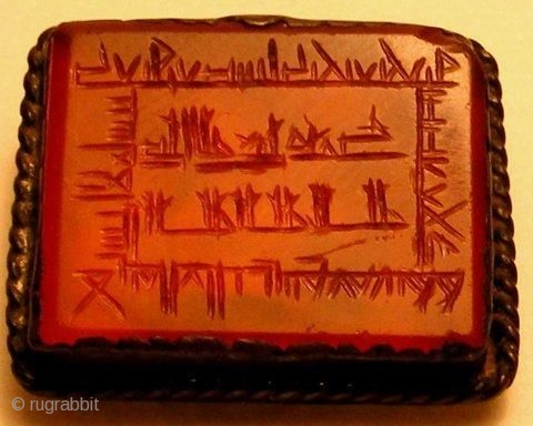 Amazing Carnelian Agate Ring top  with inscription of KUFIC script. The silver ring attached to this magnificient agate is missing. Rare,Original and Authentic. No Repairs,No damage to the Carnelian Agate. Origin: Middle East