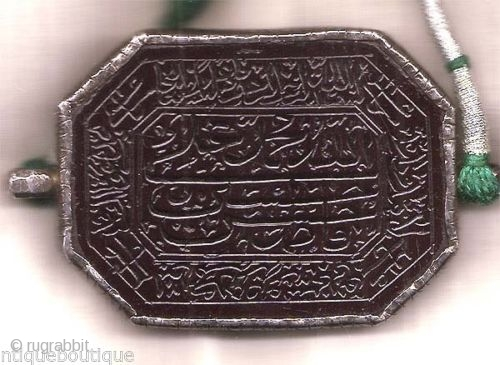Mughal Era Bazuband mounted on Silver &  inscribed with Koranic Verse in Naskh Script,Quran.