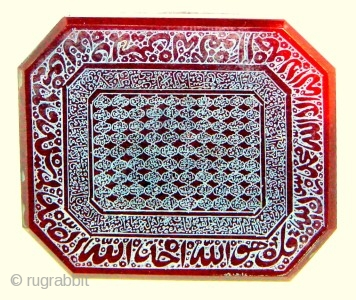 """Splendid octagonal agate micro inscribed Agate with 99 name of Ismaa e Husna  (names of Allah) in small Grid,  """"Ayat ul Kursi """" """"Verse of Throne"""" in tiny  Naskh  ..."""
