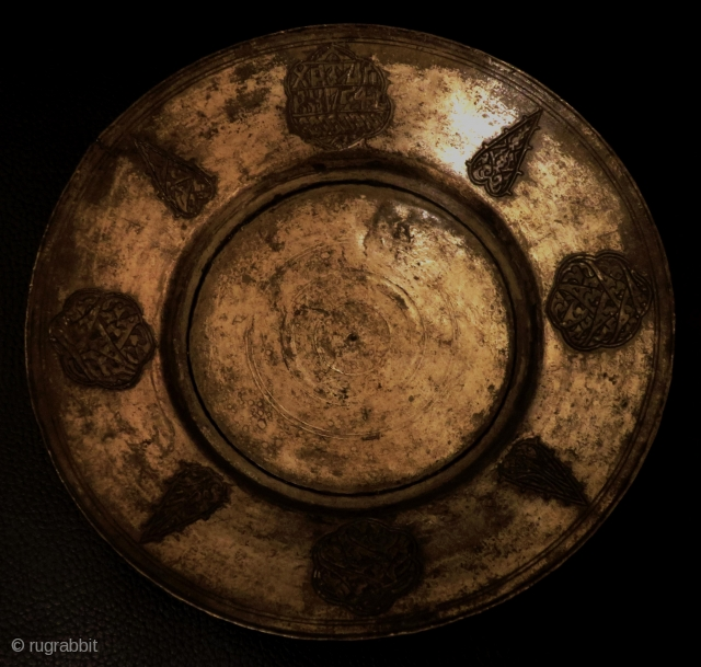 Greek Anatolian inscribed and dated (1754) tinned copper plate. D = 25 cms