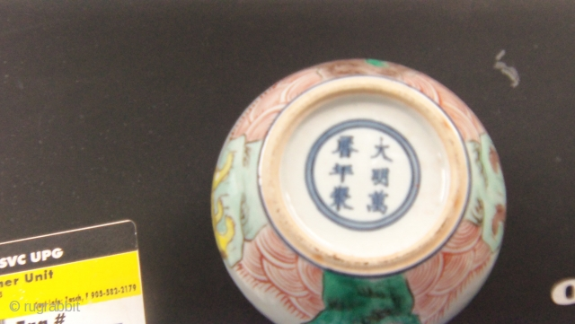 Early chinese small jar,bottom marks