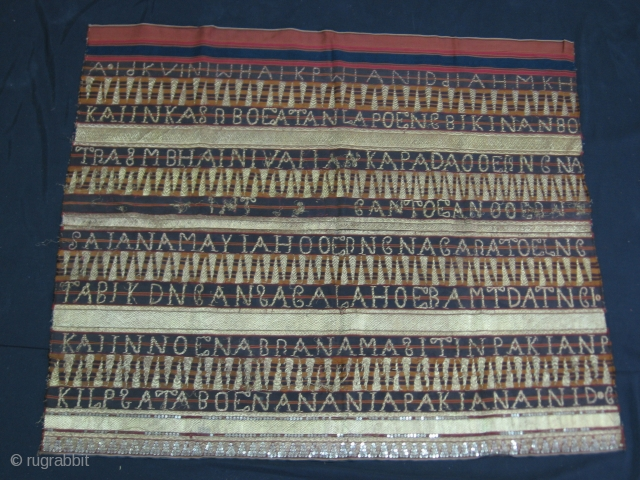 Antique Lampung, Sumatra Tapis. For related items : http://indonesia-textile.blogspot.com