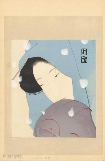 Japanese woodblock print by Kitano Tsunetomi (1880-1947). The heroine Umekawa from the series Dai Chikamatsu zenshu, furoku mokuhan (Supplement to the complete works of Chikamatsu). Signed with the artist seal Tsunetomi. Published in  ...