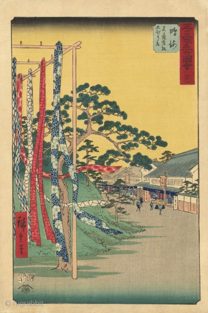 Original Japanese woodblock print by Utagawa Hiroshige (1797-1858) showing the village of Narumi along the Tokaido Road. On the right the shops for the Arimatsu textiles made with the shibori tecnique. From  ...