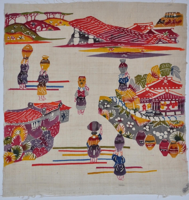 """Japanese textile printed by stencils (katazome) by the artist Serizawa Keisuke (1895-1984).  Landscape of Okinawa, 36,5x34,5 cm., ca. 1939. Another example is illustrated in the catalog """"Serizawa"""" published for the exhibition held in  ..."""