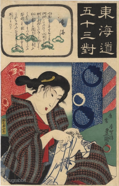 An original Japanese print of a girl doing tie-dye (shibori). From the series Tokaido gojusan tsui published in 1845-6. This print refers to the Tokaido station Narumi. Signed Ojo Kochoro Toyokuni ga,  ...