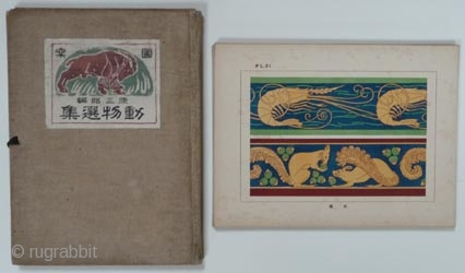 A fine Japanese portfolio, Zuan dobutsu senshu (Collection of animal designs), complete with 30 loose plates of decorative designs (zuan) mostly of animals figures but also of various subjects of western inspiration  ...