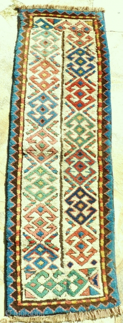 Fragment of Kazakh borders, 122 x 38.