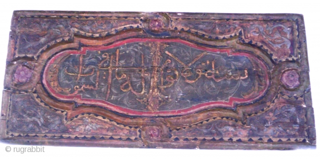 painted panels one of a pair Ottoman 19th c