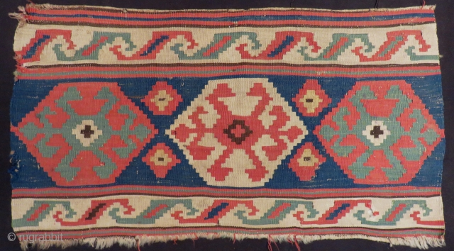 Antique Shahsavan Kilim Panel two pieces Size.94x48cm 96x48 cm