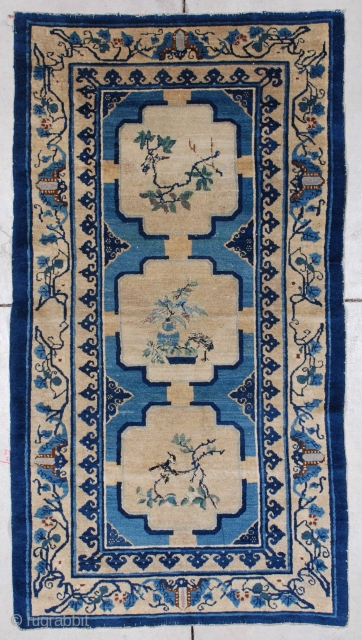 7305 Peking Chinese rug