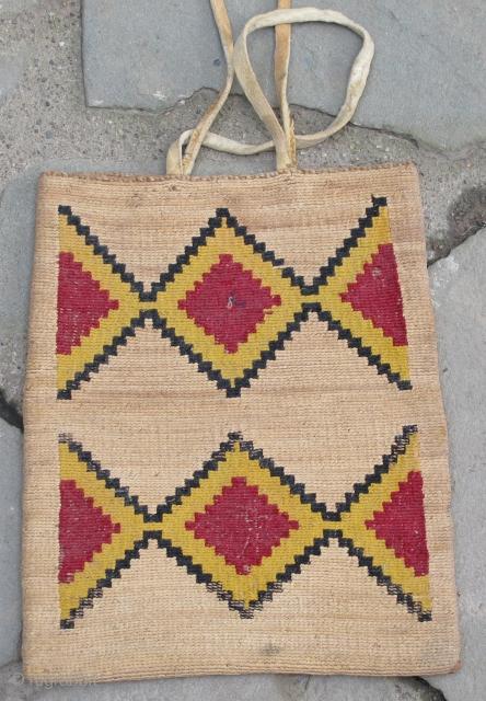 Nez Percé Corn Husk Bag, (click for reverse) 19th. century, excellent condition, 11'' X 9''.