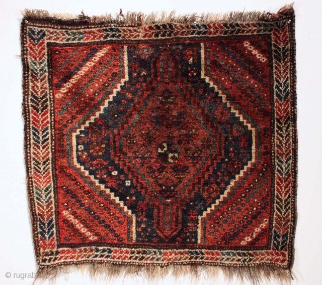 South Persian small rug