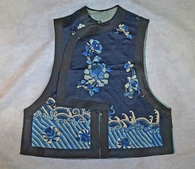 Antique Chinese Qing Dynasty Traditional Manchu Vest...