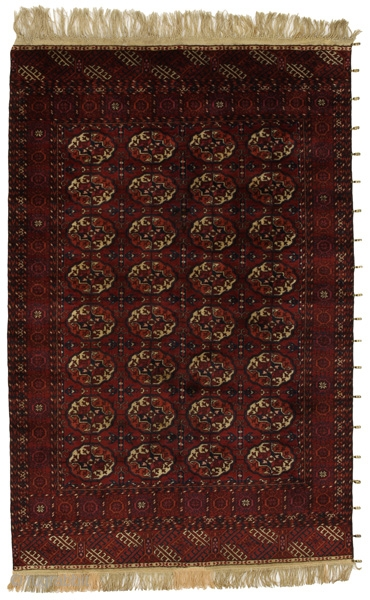 Bokhara Persian Carpet. More info https://www.carpetu2.com