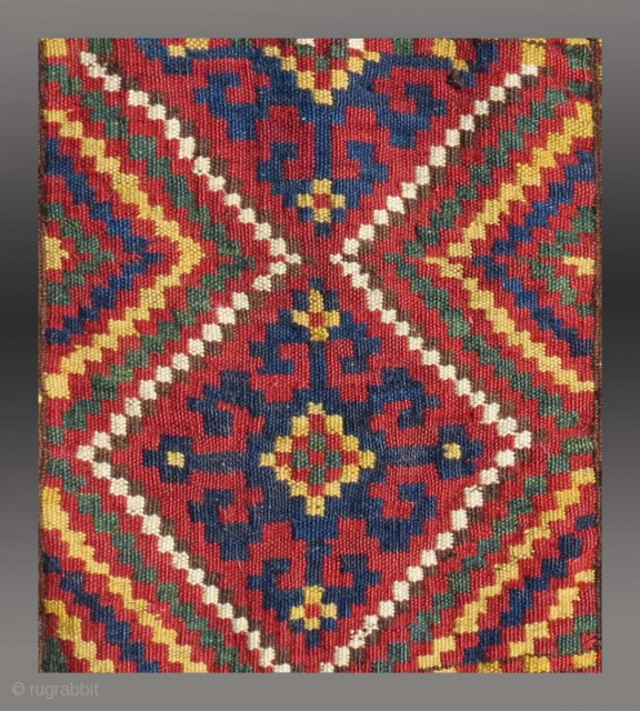 "Uzbek(?) Flat Woven Bag, N. Afghanistan, early 20th C., 1'7"" x 1'9""