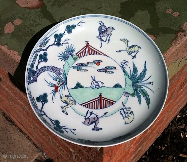 I have had this plate for many years and people who have looked at it confirm it is not a repro.  It's style is known as DOUGAI or Dough-Tsi dated to  ...