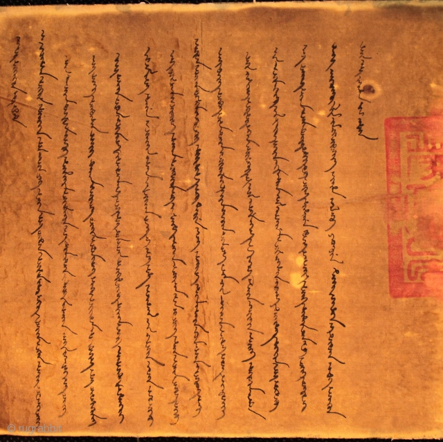 Chinese Qing dynasty silk scroll edict by the Yongzheng Emperor dated 1729  The edict in praise of the famous Chinese scholar and poet Zhao Zhongyuan趙中元(1702-1750) and his parents, is written in both Chinese  ...