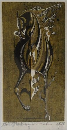 """Japanese Nakayama Woodblock Print of Horse Japanese framed woodblock print by Nakayama Tadashi of a stylized horse with gold and silver leaf. Signed in pencil, number 48/85.   Dated 1968.   Dimensions: 12"""" x 17  ..."""