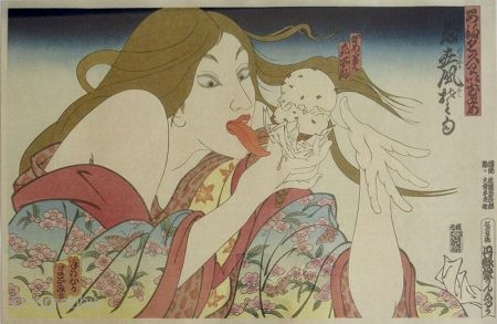 """Japanese Framed Print by Masami Teraoka  Japanese framed print by Masami Teraoka (b. 1936), titled """"31 Flavors Invading Japan: Today's Special - Ready to Lick"""". Pencil signed and numbered 235/500 on lower back  ..."""