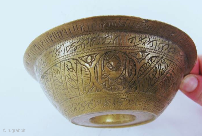 Quot Islamic Magic Cup Quot Quot Rare Antique Museum Quality Brass