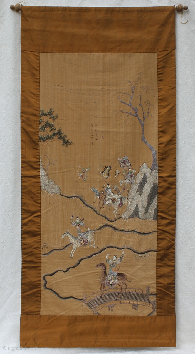Tc375 This Antique Chinese Silk Textile Wall Hanging Is