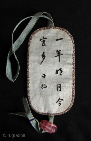 Chinese Antique Silk Embroidered Eye-Glasses Cases: Collection of 5, circa late Qing Dynasty embroidered glass cases. Eyeglasses were always considered a luxury status item, since not everyone who needed them could afford  ...